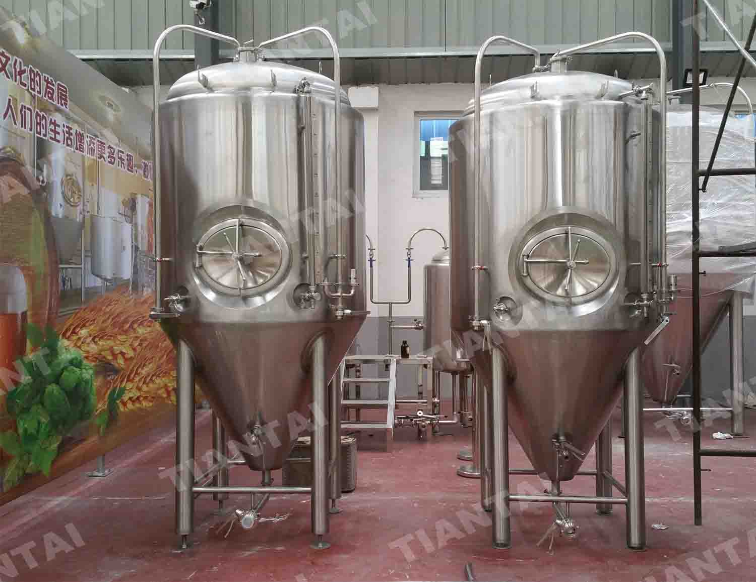 <b>12hl Jacketed conical fermenter</b>