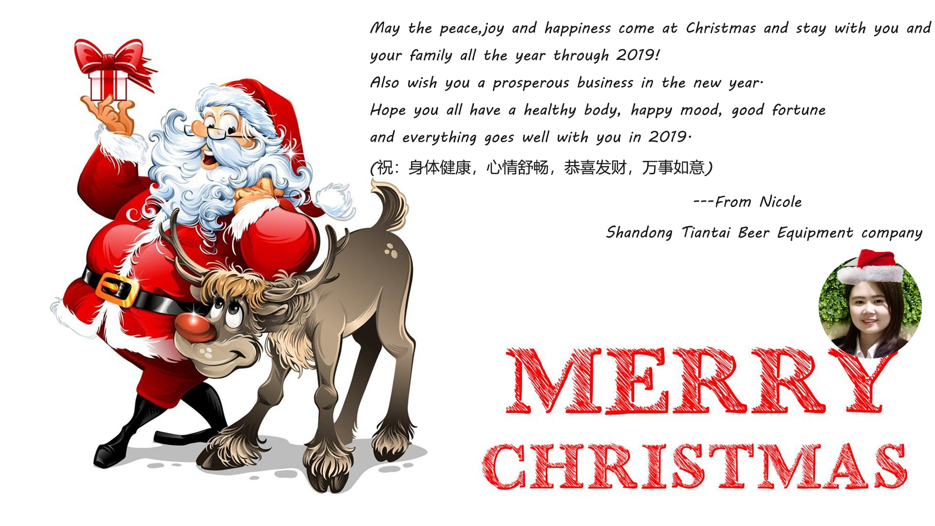 <b>Merry Christmas and Happy New Year</b>