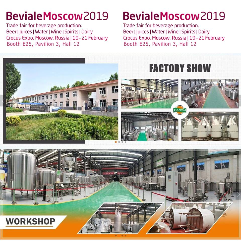 <b>Coming to visit us on Moscow Beviale 2019</b>