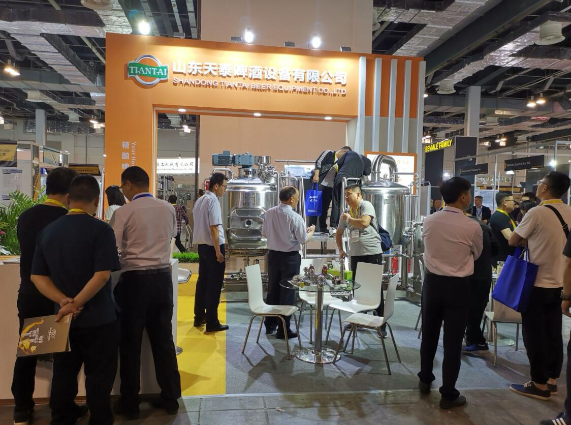 Tiantai Beer Equipment on Craft Beer China EXPO in Shanghai