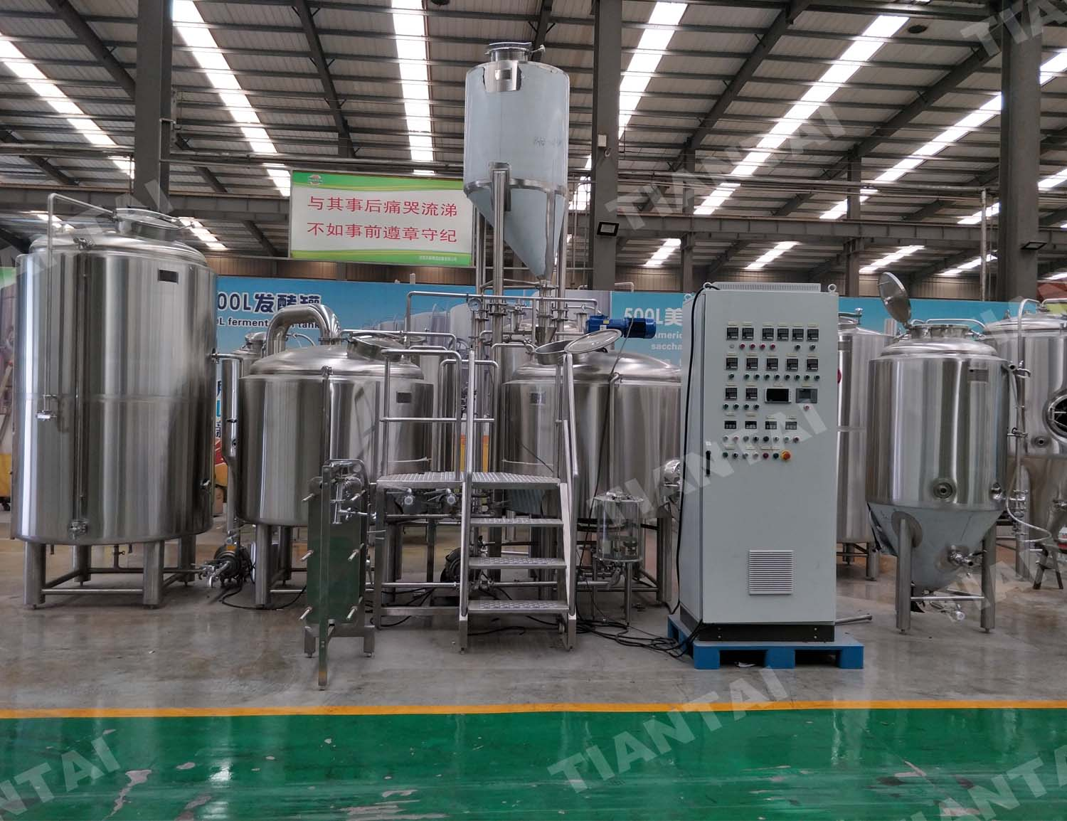 1200L Uruguay beer equipment