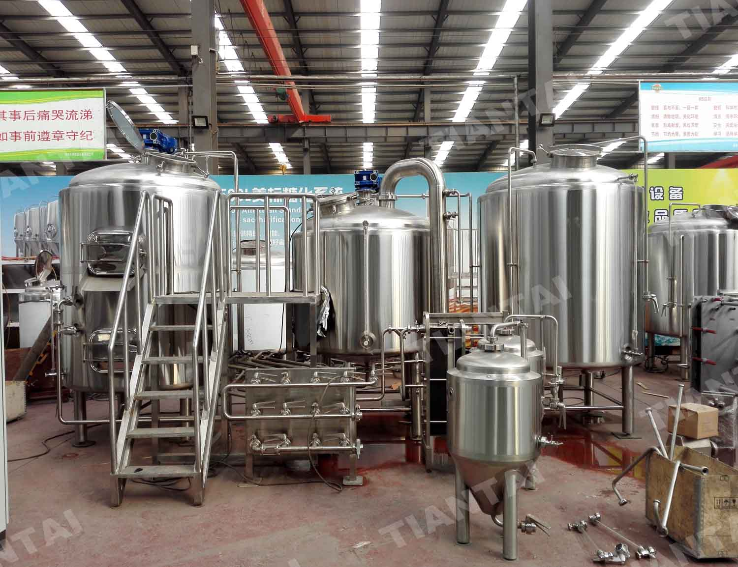 <b>1000L two vessel three body steam heating beer brewing equipment</b>