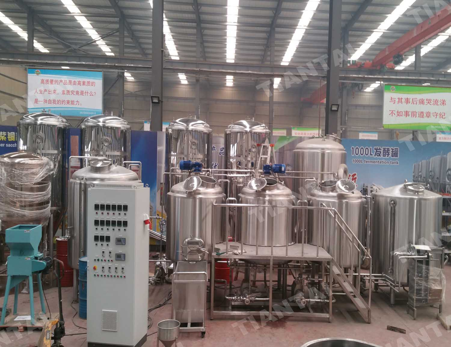 <b>1000L two vessel steam heating beer equipment</b>
